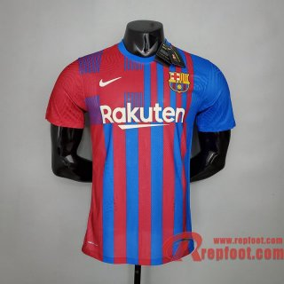 Barcelone Maillots foot Domicile Version fuite 21-22